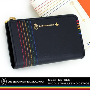 ■カステルバジャックのイメージカラー6色をステッチで表現したシリーズ。 光沢のあるゴールドファスナー...