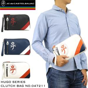 ■CASTELBAJAC  (カステルバジャック) Hugo(ユゴー)シリーズ クラッチバッグ 04...
