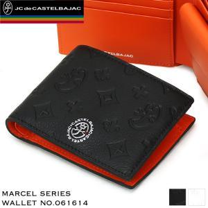 ■CASTELBAJAC(カステルバジャック) Marcel(マルセル) 二つ折り財布 小銭入れあり...