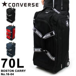 ◇商品:CONVERSE(コンバース) 3WAYボストンキャリー 16-04  ◇ポイント:・容量7...