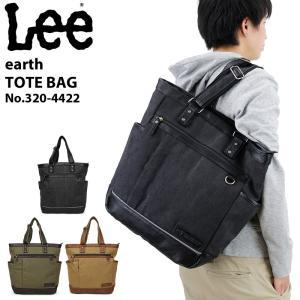 ◇商品:Lee(リー)earth(アース)シリーズ トートバッグ 320-4422 ・生地に撥水加工...