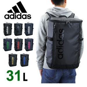 ■ITEM:adidas(アディダス)  スクエアリュック 55483 シンプルなデザインでインパク...