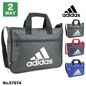 adidas(アディダス) キンダー レッスンバッグ トートバッグ ショルダーバッグ 2WAY A4...