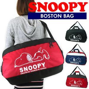 SNOOPY(スヌーピー) ボストンバッグ ショルダーバッグ...