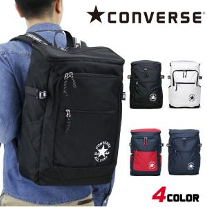 ◇商品:CONVERSE(コンバース) ロゴテープシリーズ ボックスリュック 75-85 ◇ポイント...