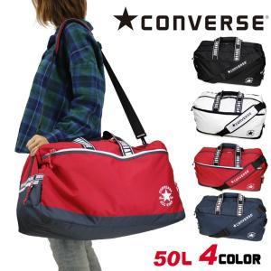 ◇商品:CONVERSE(コンバース) ロゴテープシリーズ ボストンバッグ 75-86 ◇ポイント:...
