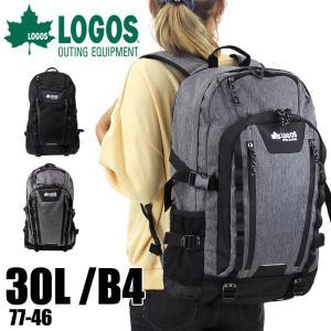 送料無料 LOGOS(ロゴス) リュック デイパック バックパック リュックサック 30L B4 撥...