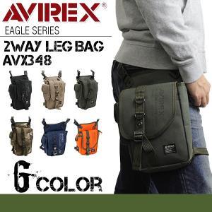 ◇ポイント/●EAGLEシリーズの2WAYレッグバッグです。 太股付近に装着できるほか、ショルダーや...