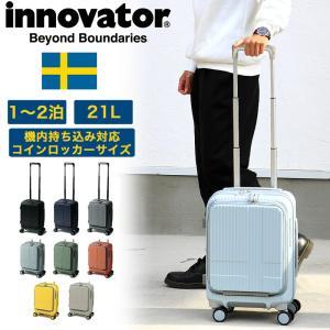 innovator(イノベーター) Extreme Journey スーツケース キャリーケース 3...