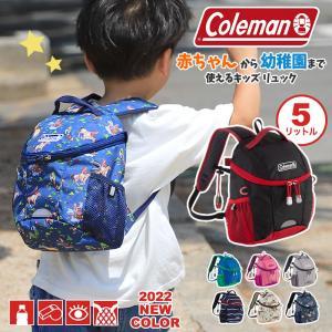 Coleman(コールマン) Kids(キッズ) PETIT(プチ) キッズリュック リュックサック...