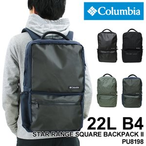 ◇商品:Columbia(コロンビア) STAR RANGE SQUARE BACKPACK2(スタ...