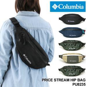 ◇商品:Columbia(コロンビア) PRICE STREAM HIP BAG(プライスストリーム...
