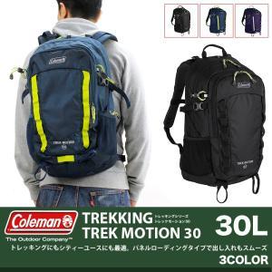 Coleman コールマン TREKKING トレッキング TREK MOTION30 トレックモー...