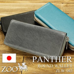 ZOO ズー PANTHER WALLET パンサーウォレット ラウンドファスナー長財布 姫路レザー...