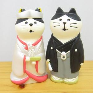 decole(デコレ)concombreシリーズのウェディングマスコット♪  コンコンブルの猫さんや...
