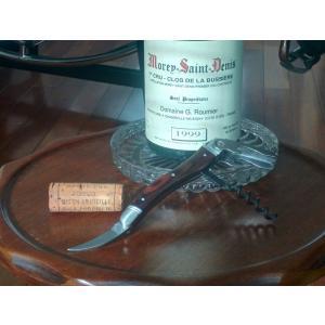 ソムリエナイフ 木目の美しい ローズウッド ワインオープナー【レビューで送料無料】|bagus-co