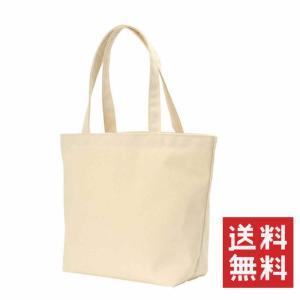 キャンバストート バッグ ナチュラル 横型/大 レビューで送料無料|bagus-co