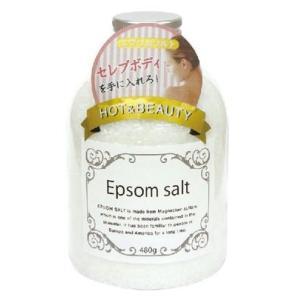エプソムソルト 入浴剤 バスソルト 480g|bagus-co