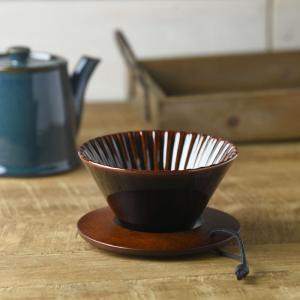 ベローズ コーヒードリッパー大 ホルダーセット アメ色 美濃焼 陶器 国産|bagus-co