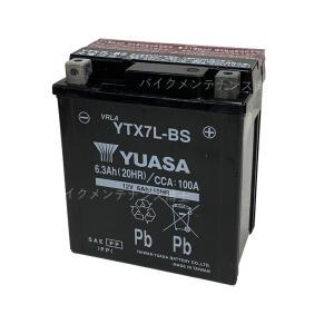 台湾 ユアサ YUASA YTX7L-BS 【互換 DTX7L-BS.FTX7L-BS.GTX7L-BS】 液入充電済 即使用可|baikupatuhakase