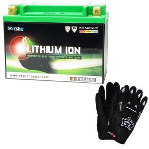 グローブ付!SKYRICHリチウムイオンバッテリー 互換 ユアサYTX20-BS YB16-B ハーレー|baikupatuhakase
