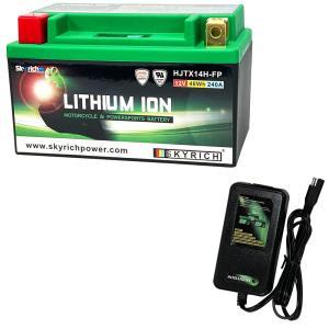 バイクバッテリー充電器セットSKYRICH【スカイリッチ専用充電器】+リチウムイオンバッテリー 互換 YT12A-BS  FT12A-BS GT12A-BS|baikupatuhakase