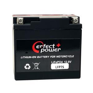 超高性能リチウムイオンバッテリー バッテリー規格:YTZ7S FTZ7S 相当 ISO-9001、I...