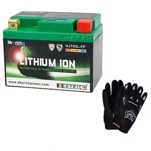 グローブ付! SKYRICHリチウムイオンバッテリー 互換ユアサ YTX5L-BS FTX5L-BS 即使用可能 XR250モタードNSR125リード100|baikupatuhakase