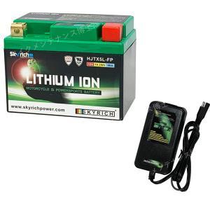 バイクバッテリー充電器セットSKYRICH【スカイリッチ専用充電器】+リチウムイオンバッテリー互換ユアサ YTX5L-BS FTX5L-BS【バイク充電器 セット】|baikupatuhakase
