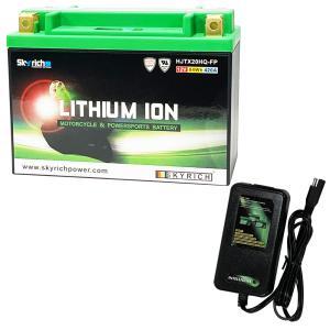 バイクバッテリー充電器セットSKYRICH【スカイリッチ専用充電器】+リチウムイオンバッテリー 【互換 ユアサ YTX20L-BS FTX20L-BS】|baikupatuhakase