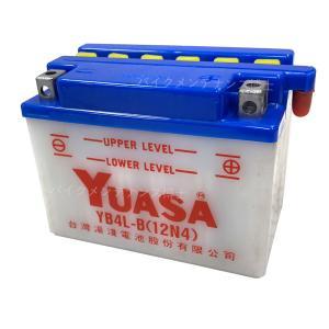 台湾 YUASA ユアサ YB4L-B 互換 GM4-3B・FB4L-B・BX4A-3B|baikupatuhakase