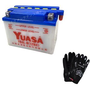 グローブ付! 台湾 YUASA ユアサ YB4L-B 互換 GM4-3B FB4L-B BX4A-3B|baikupatuhakase