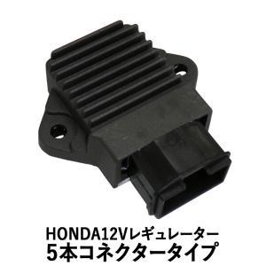 レギュレーター新品社外品 CBR600F VTR250 スパーダ ゼルビス|baikupatuhakase