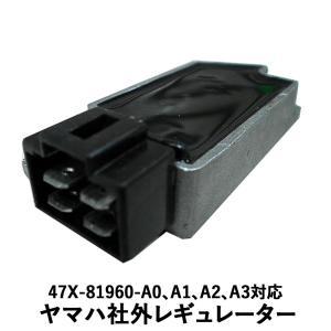 YAMAHA/ヤマハ 専用 レギュレーター 社外品 マジェスティ125 キャブ車用 5CA|baikupatuhakase