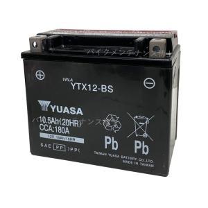 台湾 ユアサ YUASA YTX12-BS 【互換 GTX12-BS FTX12-BS DTX12-BS】 ゼファー750 ZZR400 フュージョン フォーサイト 初期充電済 即使用可能|baikupatuhakase