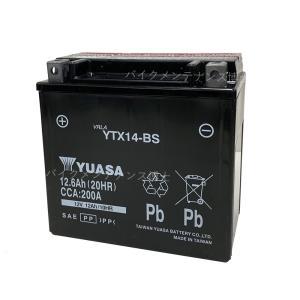 台湾 YUASA ユアサ YTX14-BS 互換 GTX14-BS FTX14-BS DTX14-BS XJR1200 ZZR1100 W650 ZX12-R 初期充電済 即使用可能|baikupatuhakase