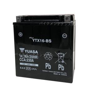 台湾 YUASAユアサ YTX16-BS 互換/GTX16-BS FTH16-BS DTX16-BS バルカン1500クラシックゼファー1100RS 初期充電済 即使用可能|baikupatuhakase