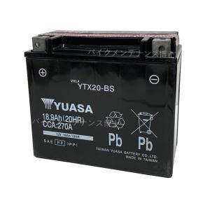 台湾 YUASAユアサ YTX20-BS 互換/GTX20-BS FTX20-BS YB16B-CX  YB16B ハーレー 初期充電済 即使用可能|baikupatuhakase