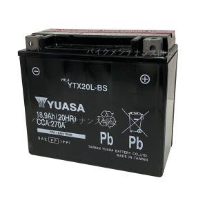 台湾 YUASA ユアサ YTX20L-BS バイクバッテリー【互換 GTX20L-BS FTX20L-BS 65989-90B 65989-97A 65989-97B 65989-97C】 ハーレー 水上バイク 初期充電済|baikupatuhakase