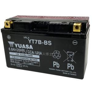 台湾 ユアサ YUASA YT7B-BS 互換YT7B-4 FT7B-4 GT7B-4 DR-Z400 シグナスX(SE44) マジェスティー250 初期充電済 即使用可能|baikupatuhakase