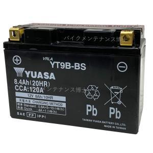 台湾 ユアサ YUASA YT9B-BS 互換 YT9B-4 FT9B-4 GT9B-4 マジェスティーC SGO3J グランドマジェスティー250 400 T-MAX 初期充電済 即使用可能|baikupatuhakase