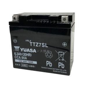 台湾 YUASA ユアサ TTZ7SL 互換 YTZ7S FTZ7S GT6B-3 FTZ5L-BS PTZ6V 初期充電済 即使用可能|baikupatuhakase