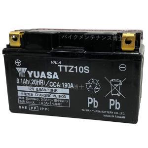 台湾 YUASAユアサ TTZ10S 互換 YTZ10S FTZ10S 初期充電済 即使用可能|baikupatuhakase