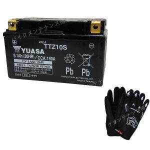 グローブ付! 台湾 YUASAユアサ TTZ10S 互換 YTZ10S FTZ10S 初期充電済 即使用可能|baikupatuhakase