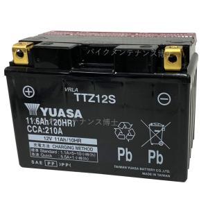 台湾 ユアサ YUASA TTZ12S 互換 YTZ12S FTZ12S DTZ12-BSフェイズ(MF11) フォルツァZ/フォルツァX(MF06/MF08/MF10)PS250(MF09) シルバーウイング400(NF01) 充電済|baikupatuhakase