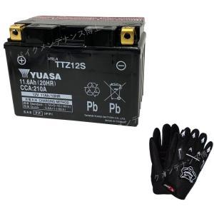グローブ付! 台湾 YUASA ユアサ TTZ12S 【互換 YTZ12S FTZ12S DTZ12-BS】 フォルツァZ フォルツァX MF06 MF08 初期充電済 即使用可能|baikupatuhakase