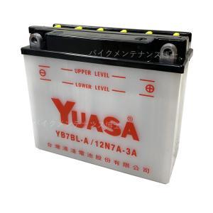 台湾 ユアサ YUASA YB7BL-A 開放型バイクバッテリー 【互換 12N7B-3A】|baikupatuhakase