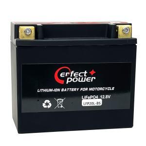 PERFECT POWER リチウムイオンバッテリー LFP20L-BS 【互換 ユアサ YTX20L-BS FTX20L-BS Y50-18L-A YB16L-B YB16HL-A-CX 65989-90B 65989-97A 65989-97B】|baikupatuhakase