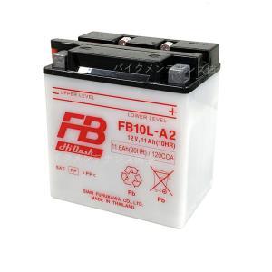 古河電池 FB10L-A2 開放型バッテリー【互換 ユアサ YB10L-A2】 FB フルカワ GS250E GSX400FW GSX400E XV250 ビラーゴ FZR250|baikupatuhakase