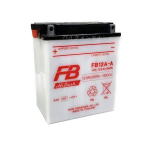 古河電池 FB12A-A 開放型バッテリー 【互換 YUASA ユアサ YB12A-A 12N12A-4A-1 GM12AZ-4A-1】 FB フルカワ Z400FX スーパーホークCM250T CB250T CBX400F XJ400|baikupatuhakase